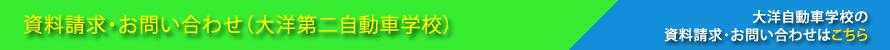 button_shiryou2